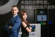Automation Show Taipei 2016