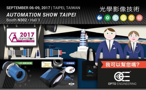 Automation Show Taipei 2017