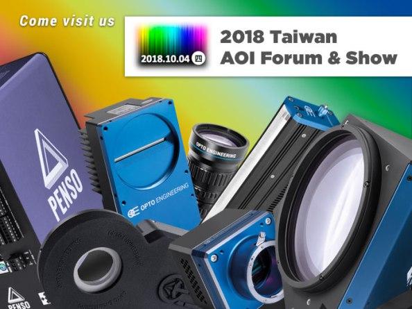 Invitation AOI Taiwan 2018